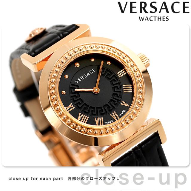 【10日はさらに+4倍で店内ポイント最大53倍】 ヴェルサーチ バニティ レディース 腕時計 P5Q80D009S009 VERSACE ブラック×ゴールド【】