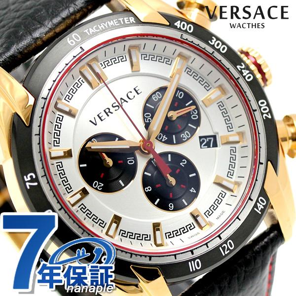 ヴェルサーチ 時計 メンズ VERSACE 腕時計 V-レイ クロノグラフ スイス製 VDB040014 シルバー 新品