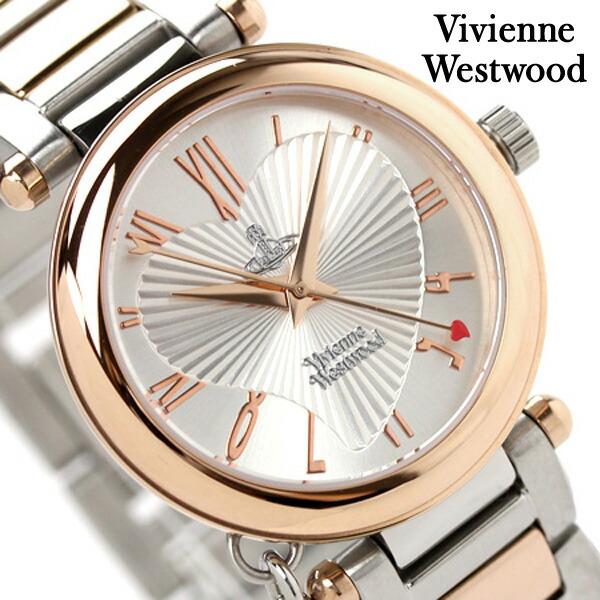ヴィヴィアン・ウエストウッド 腕時計 レディース オーブ シルバー×ピンクゴールド Vivienne Westwood VV006RSSL 時計【あす楽対応】