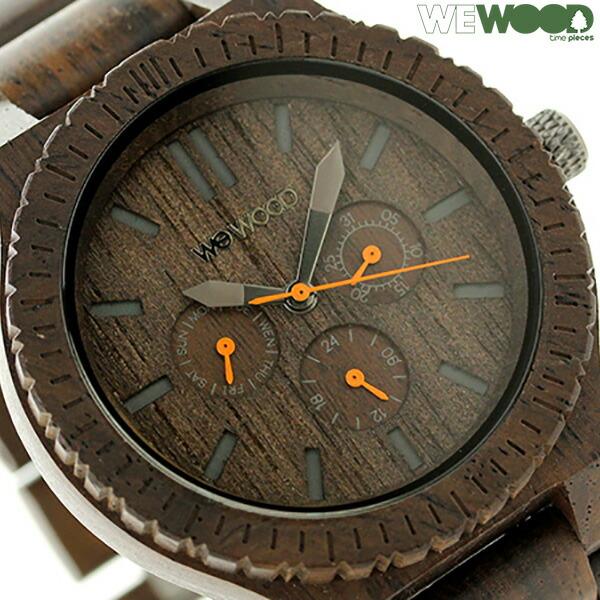 ウィーウッド カッパ マルチファンクション 木製 腕時計 9818028 WEWOOD チョコレート 時計