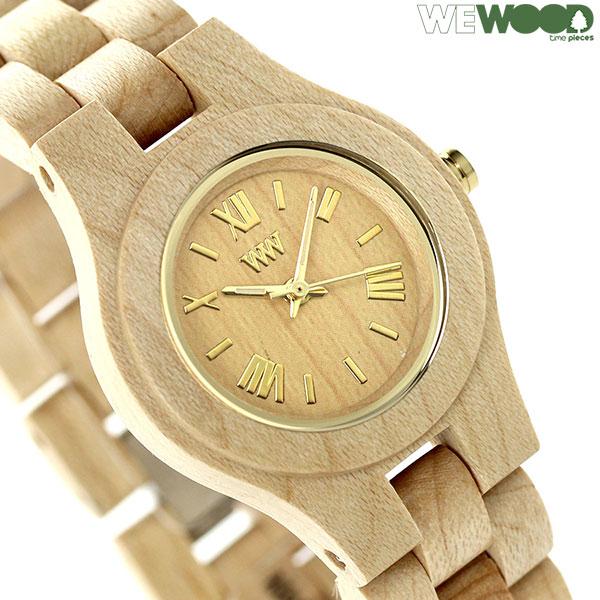 ウィーウッド クリス クオーツ 木製 レディース 腕時計 9818044 WEWOOD ベージュ 時計