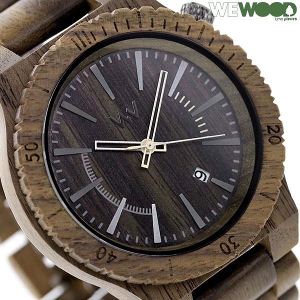 ウィーウッド クオーツ 木製 腕時計 9818047 WEWOOD ナット 時計【あす楽対応】