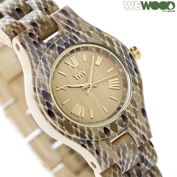 ウィーウッド クリス クオーツ 木製 腕時計 9818064 WEWOOD ベージュ×パイソン 時計【あす楽対応】