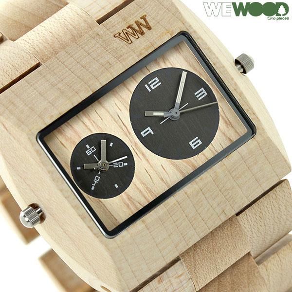 ウィーウッド ジュピター RS デュアルタイム 木製 腕時計 9818071 WEWOOD ベージュ 時計