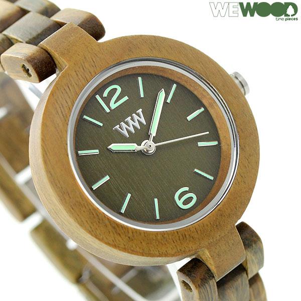 ウィーウッド ミモザ クオーツ 木製 腕時計 9818074 WEWOOD アーミー 時計【あす楽対応】