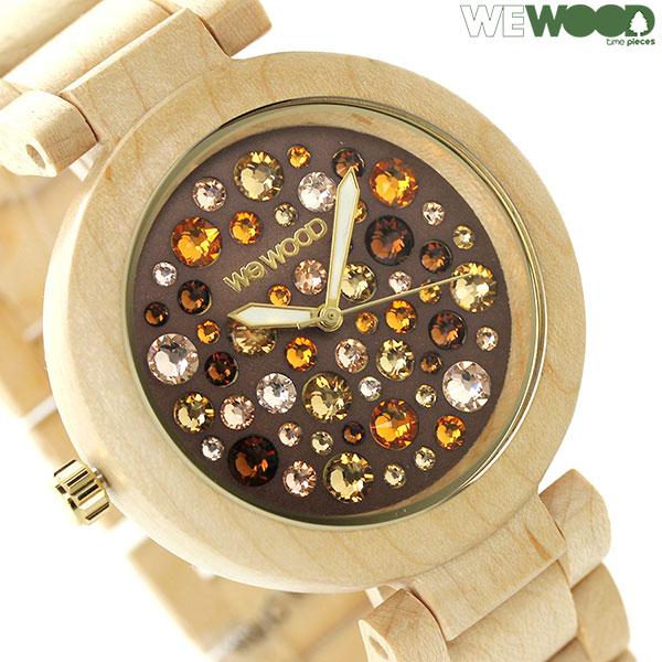ウィーウッド アルナス クオーツ 木製 レディース 腕時計 9818084 WEWOOD アルナス×ベージュ 時計【あす楽対応】