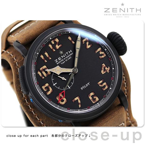 ゼニス パイロット タイプ 20 GMT 1903 自動巻き 96.2431.693/21.C738 ZENITH 腕時計 新品 時計【あす楽対応】