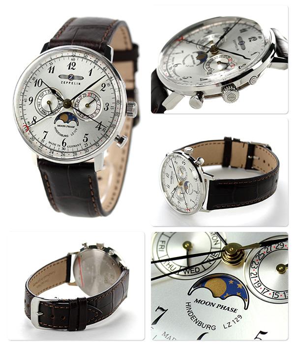 Zeppelin LZ129興登堡月亮相人7036-1 Zeppelin手錶石英銀子×暗褐色
