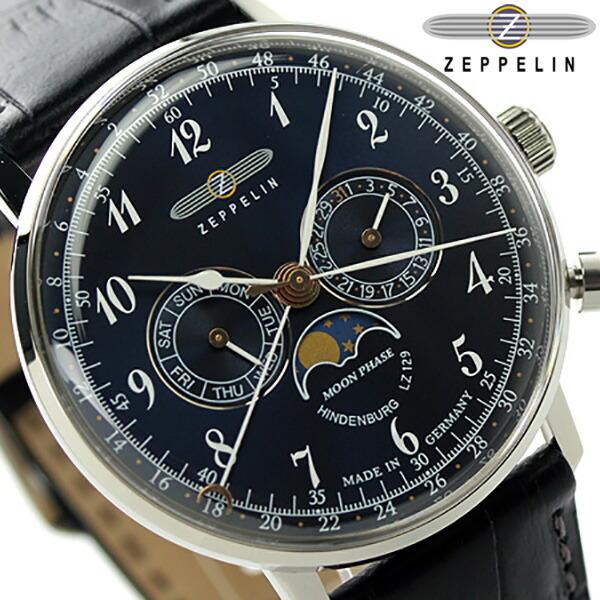 ツェッペリン LZ129 ヒンデンブルク ムーンフェイズ メンズ 7036-3 Zeppelin 腕時計 クオーツ ネイビー 時計