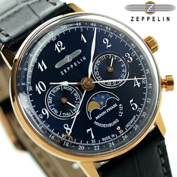ツェッペリン LZ129 ヒンデンブルク ムーンフェイズ メンズ 7039-3 Zeppelin 腕時計 クオーツ ネイビー 時計