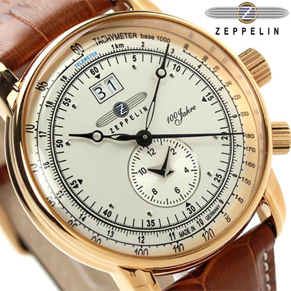 ツェッペリン LZ1 100周年 記念モデル デュアルタイム 7640-5 Zeppelin メンズ 腕時計 クオーツ アイボリー×ライトブラウン レザーベルト 時計