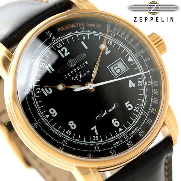 ツェッペリン 100周年記念モデル 自動巻き メンズ 腕時計 7654-2 Zeppelin ブラック×ダークブラウン 時計【あす楽対応】