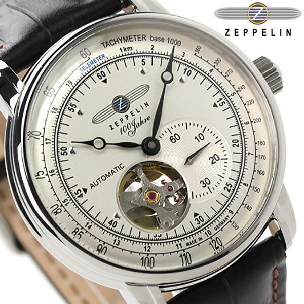 Zeppelin 100周年纪念型号公开心自动卷7662-1 Zeppelin人手表象牙×暗褐色皮革皮带