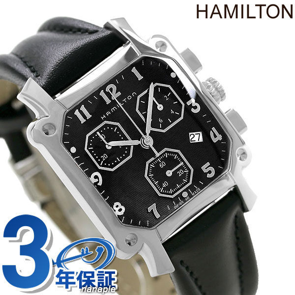 店内ポイント最大43倍!16日1時59分まで! ハミルトン 腕時計 HAMILTON H19412733 Lloyd 時計【あす楽対応】