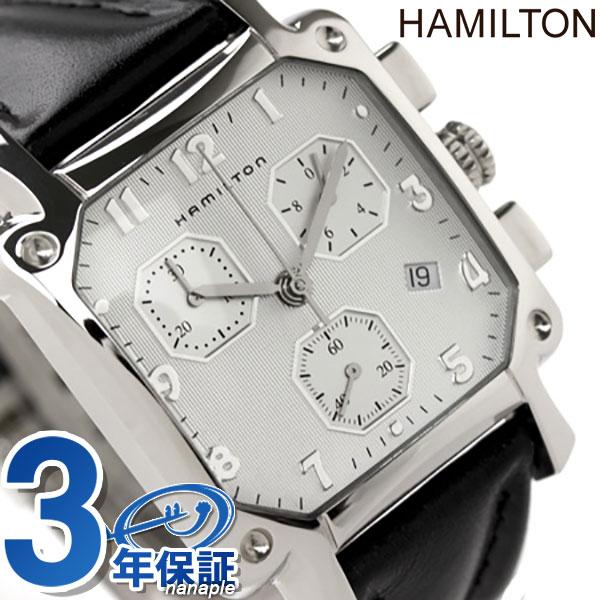 H19412753 ハミルトン HAMILTON Lloyd 腕時計 時計【あす楽対応】
