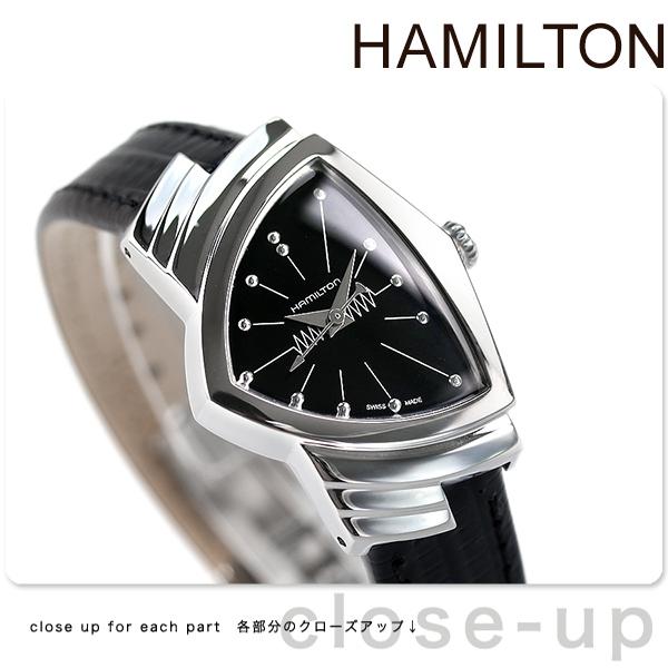ハミルトン ベンチュラ 腕時計 レディース HAMILTON H24211732 時計【あす楽対応】