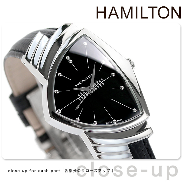 ハミルトン ベンチュラ 腕時計 HAMILTON H24411732 メンズ 時計【あす楽対応】
