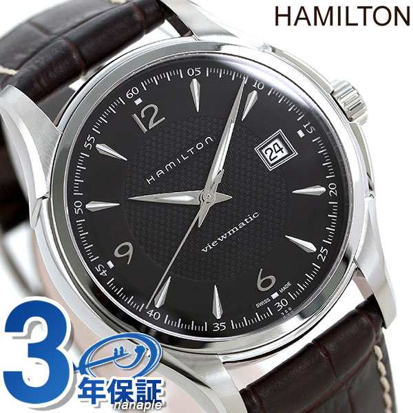 ハミルトン ジャズマスター 腕時計 HAMILTON H32515535 時計【あす楽対応】