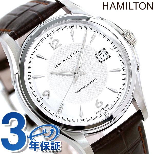 ハミルトン ジャズマスター 腕時計 HAMILTON H32515555 時計【あす楽対応】