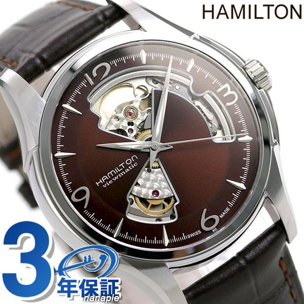 HAMILTON Hamilton Jazzmaster Viematic Openheart jazzmaster viewmatic open heart Brown H32565595