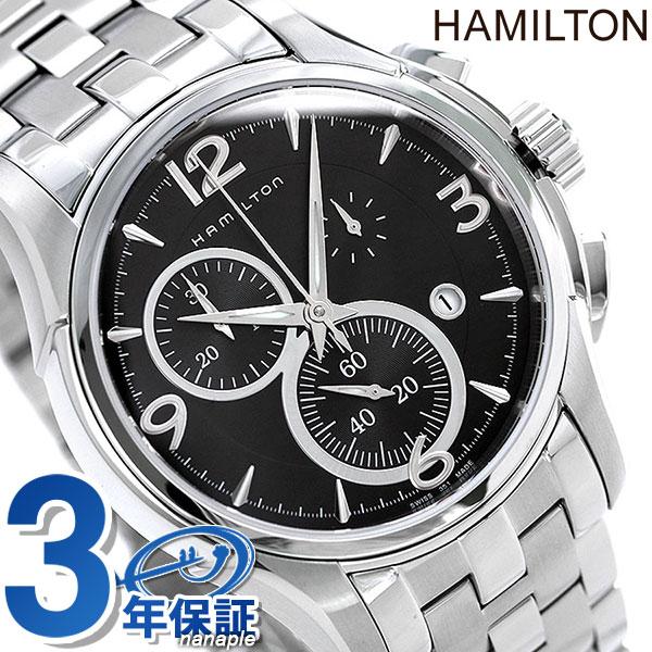 店内ポイント最大43倍!16日1時59分まで! ハミルトン ジャズマスター 腕時計 HAMILTON H32612135 時計【あす楽対応】