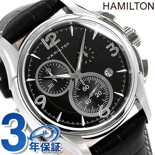 ハミルトン ジャズマスター 腕時計 HAMILTON HAMILTON H32612735 時計 H32612735【あす楽対応 腕時計】, カー吉:eb06e14f --- funworldjodhpur.co.in
