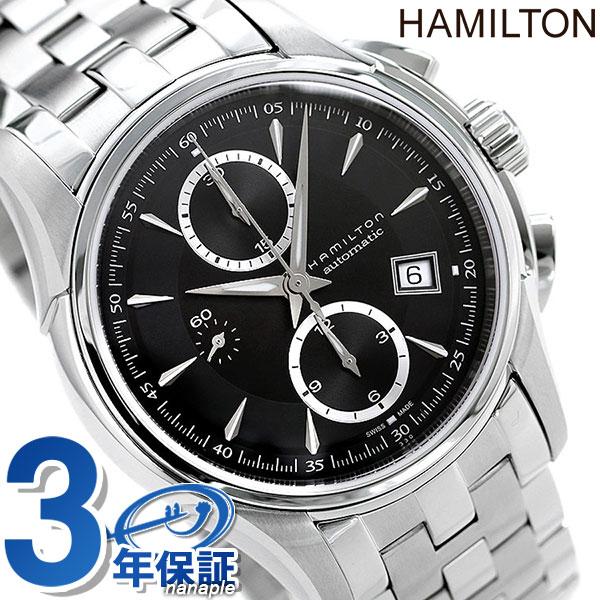 10日なら!店内ポイント最大45倍! ハミルトン ジャズマスター 腕時計 HAMILTON H32616133 時計【あす楽対応】