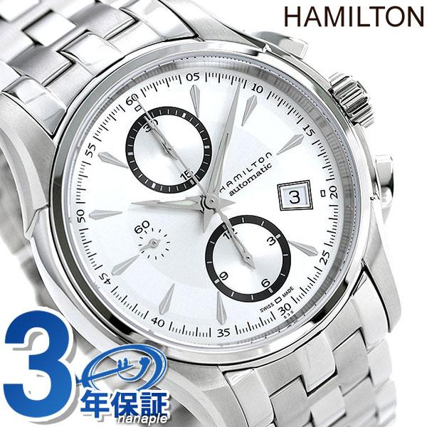 ハミルトン ジャズマスター 腕時計 HAMILTON H32616153 時計【あす楽対応】