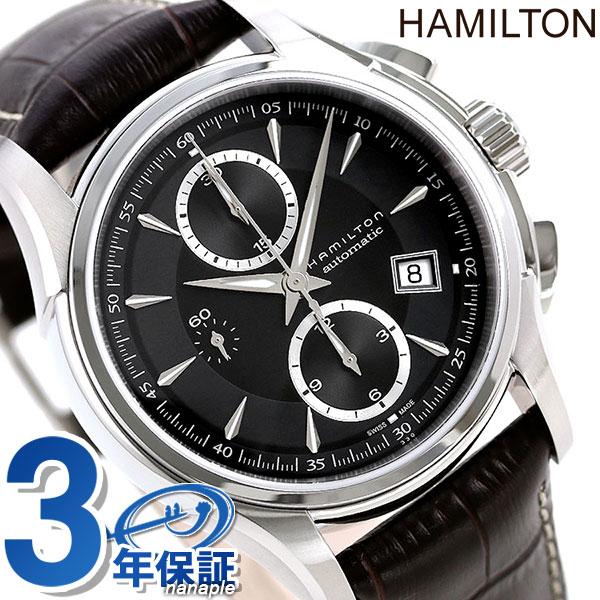 ハミルトン ジャズマスター 腕時計 HAMILTON H32616533 時計【あす楽対応】