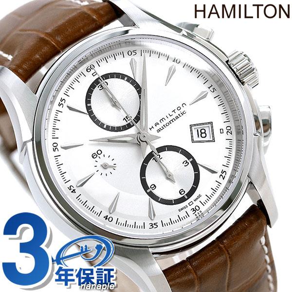 店内ポイント最大43倍!16日1時59分まで! ハミルトン ジャズマスター 腕時計 HAMILTON H32616553 時計【あす楽対応】