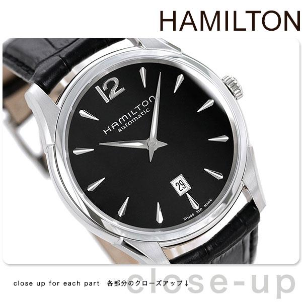 店内ポイント最大43倍!16日1時59分まで! ハミルトン ジャズマスター 腕時計 HAMILTON H38615735 スリム 時計【あす楽対応】