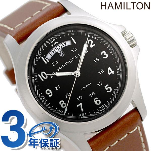 ハミルトン カーキ キング 腕時計 HAMILTON H64451533 時計【あす楽対応】