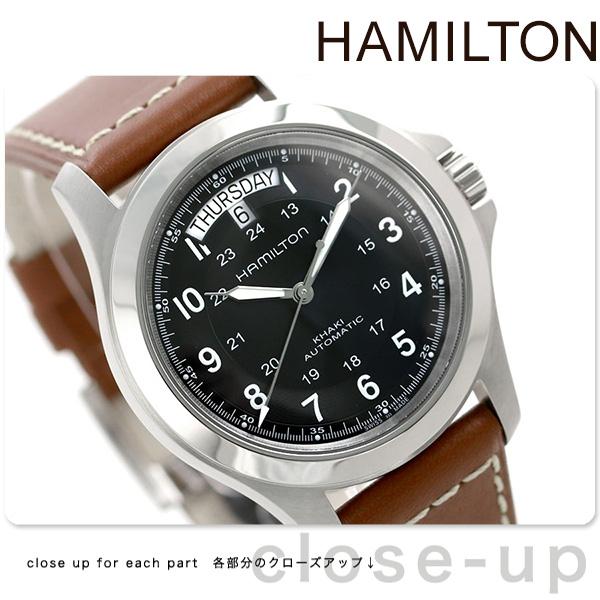 ハミルトン カーキ キング 腕時計 HAMILTON H64455533 時計【あす楽対応】