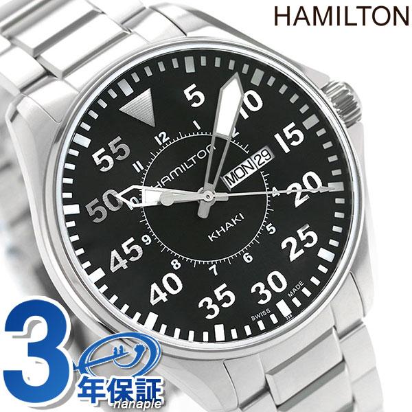 7cf67f7cc nanaple: HAMILTON Hamilton Khaki Pilot khaki pilot 42 mm men's watch metal  black H64611135 | Rakuten Global Market