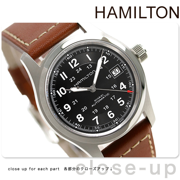 Automatic winding Hamilton Khaki field automatic mens H70455533 HAMILTON watches Khaki Field Auto Black