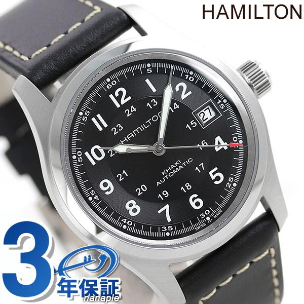 HAMILTON Hamilton Khaki Field Auto mens watch black H70455733