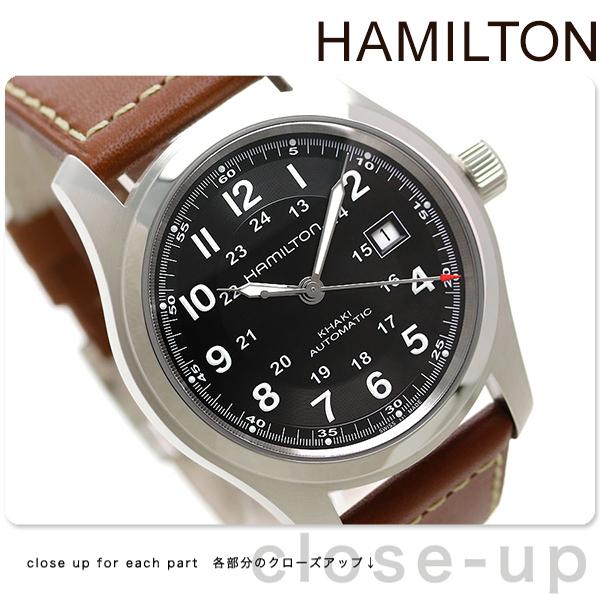 ハミルトン カーキ フィールド 腕時計 HAMILTON H70555533 オートマチック 時計【あす楽対応】