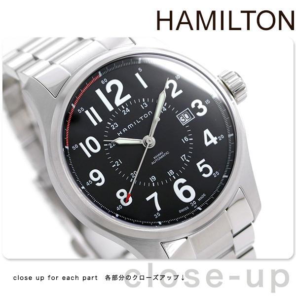 ハミルトン カーキ フィールド 腕時計 HAMILTON H70615133 オフィサー 時計【あす楽対応】