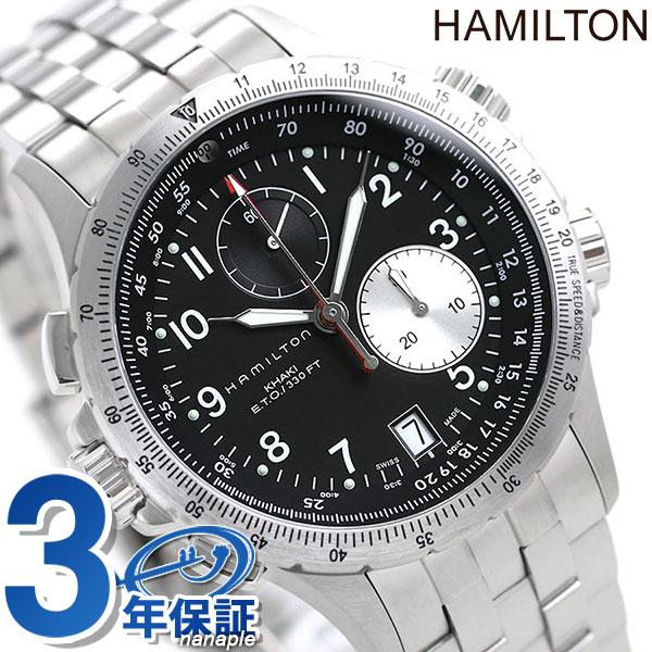 ハミルトン カーキ 腕時計 HAMILTON H77612133 E.T.O メタル 時計【あす楽対応】