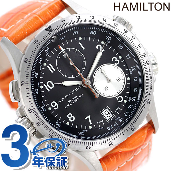 HAMILTON Hamilton Khaki ETO khaki E.T.O leather mens watch H77612933