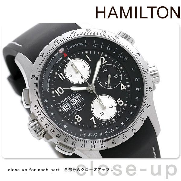 ハミルトン カーキ 腕時計 HAMILTON H77616333 X-ウィンド 時計【あす楽対応】