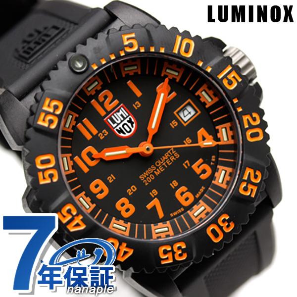 Lumi Knox LUMINOX navy Shields color mark series 3050 series orange 3059