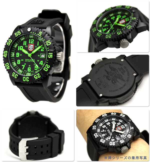 Lumi Knox LUMINOX navy Shields color mark series 3050 series green 3067