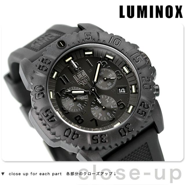 Lumi Knox LUMINOX navy Shields color mark series chronograph blackout 3081 .BO