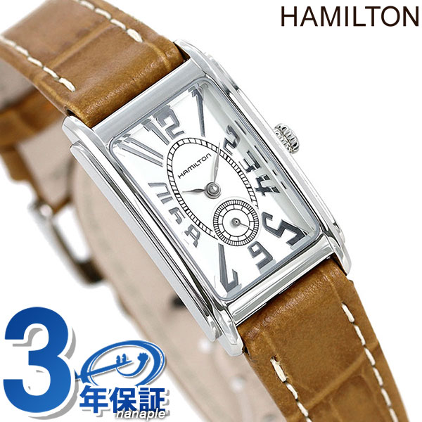 Hamilton Quartz Ardmore Ladies C11211553 Hamilton Watch Small Second Ardmore White Lined With