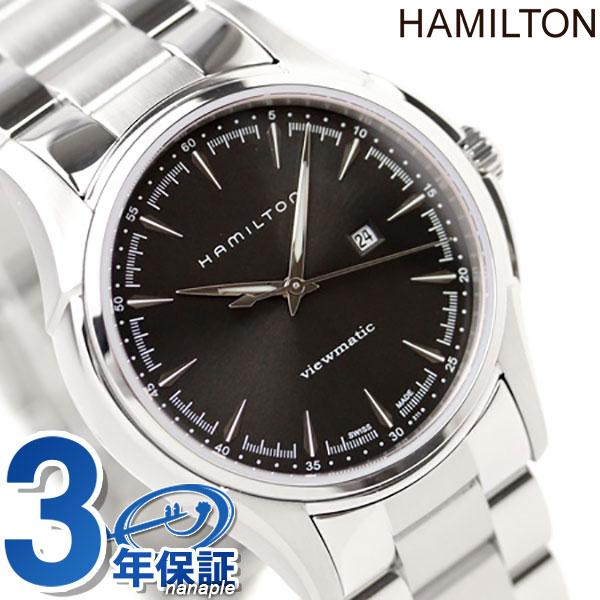 H32325131 ハミルトン HAMILTON ジャズマスター ビューマチック【あす楽対応】