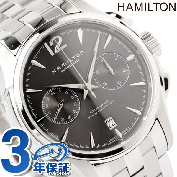 H32606185 ハミルトン HAMILTON ジャズマスター【あす楽対応】