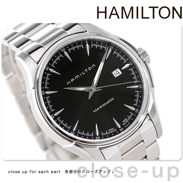 ハミルトン ジャズマスター 腕時計 HAMILTON H32665131 時計【あす楽対応】