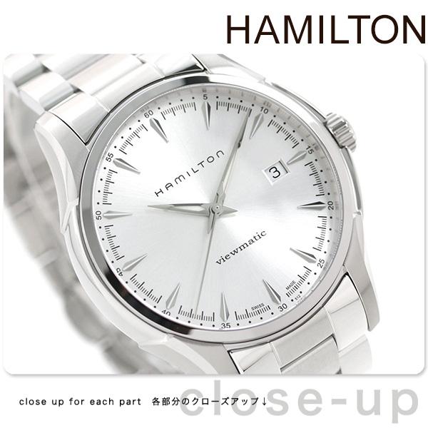 ハミルトン ジャズマスター 腕時計 HAMILTON H32665151 時計【あす楽対応】