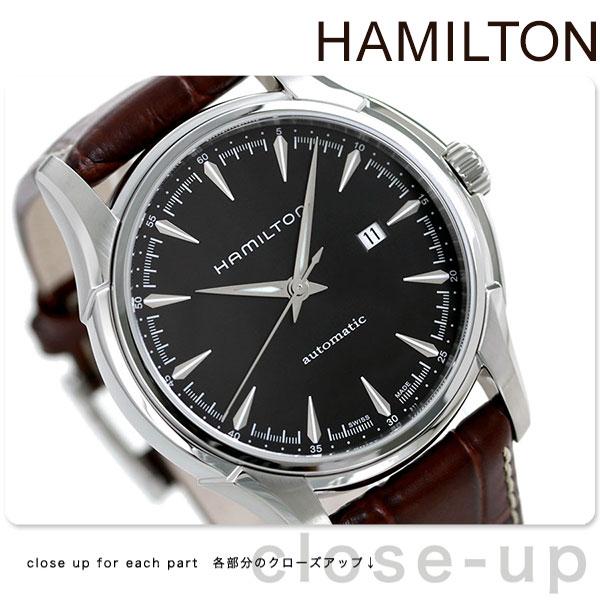 店内ポイント最大43倍!16日1時59分まで! ハミルトン ジャズマスター 腕時計 HAMILTON H32715531 時計【あす楽対応】